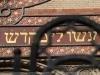 budapest_dohany_utcai_zsinagoga_14