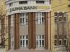 marosvasarhely_albina_bank_03